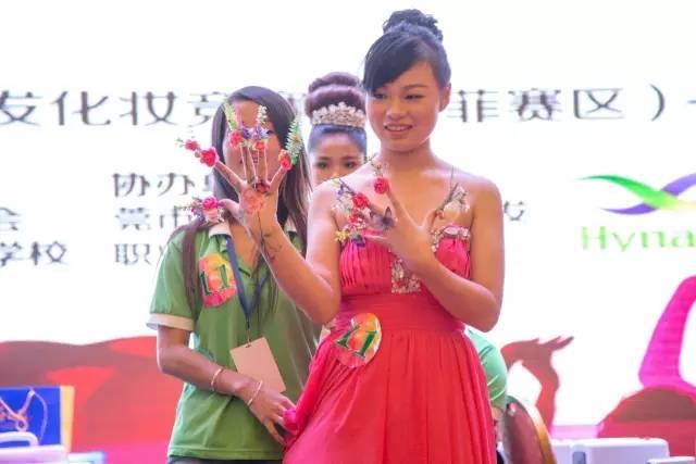 菲菲杯美容美发化妆美甲技能大赛