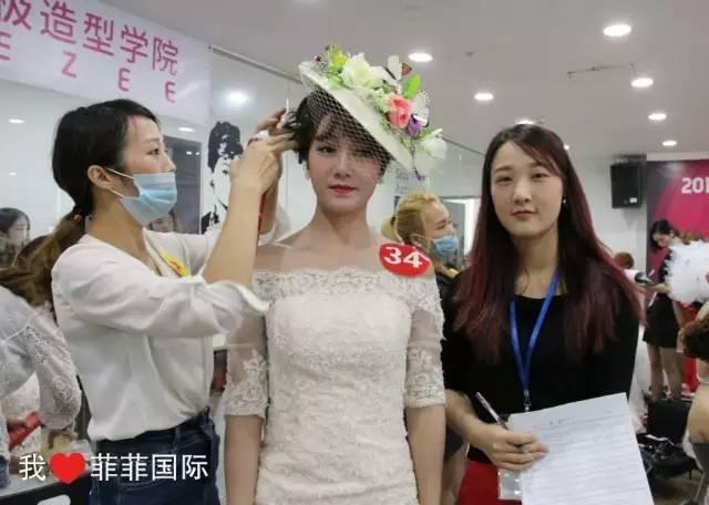 美极杯美妆师竞赛