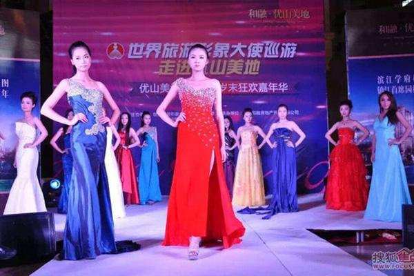 第八届世界旅游形象大使华南赛区暨---菲菲化妆优秀学员竞赛活动开始招募